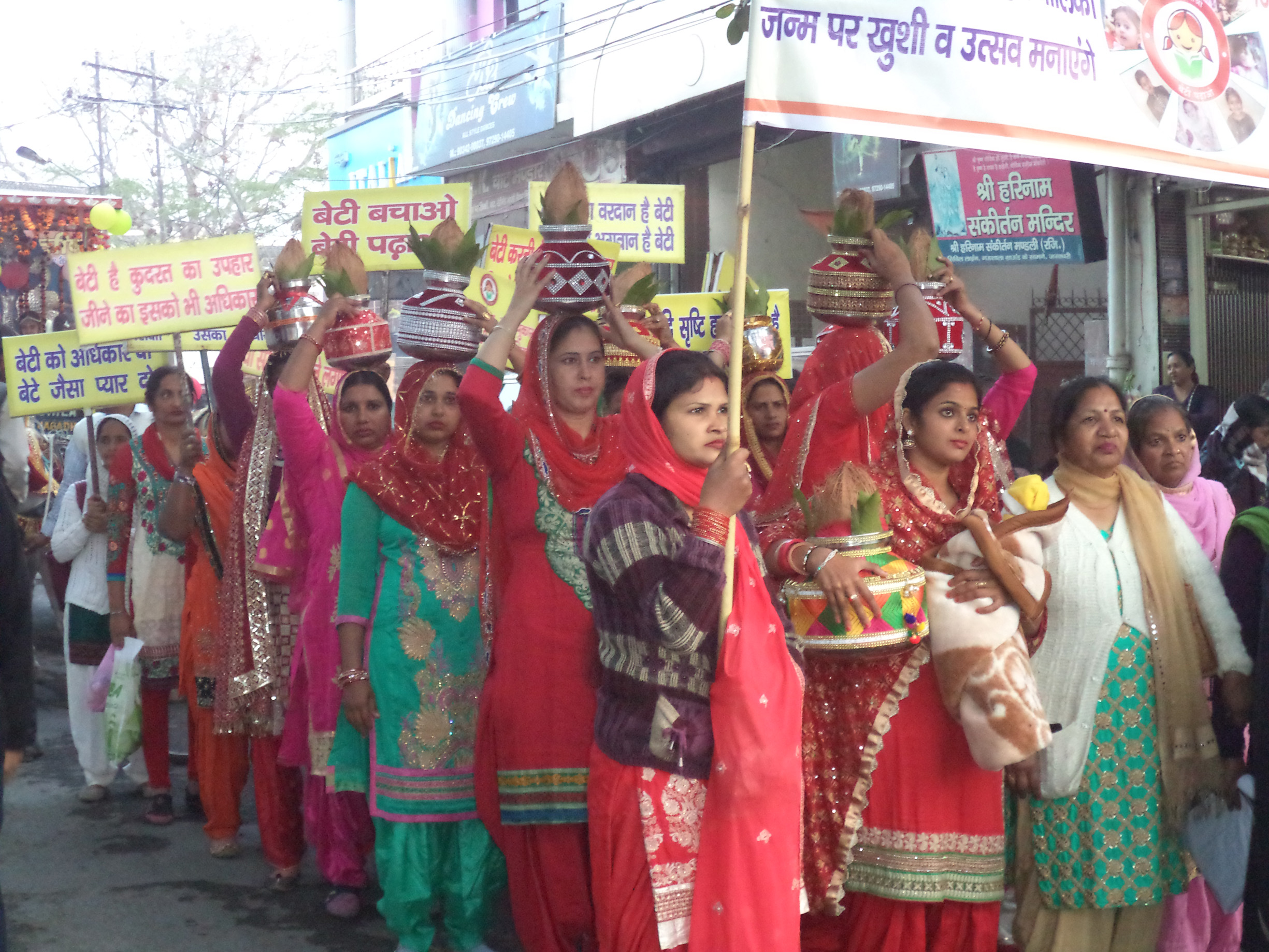 यमुनानगर में गीता महोत्सव का तीसरा दिन, शोभा यात्रा निकाली गई