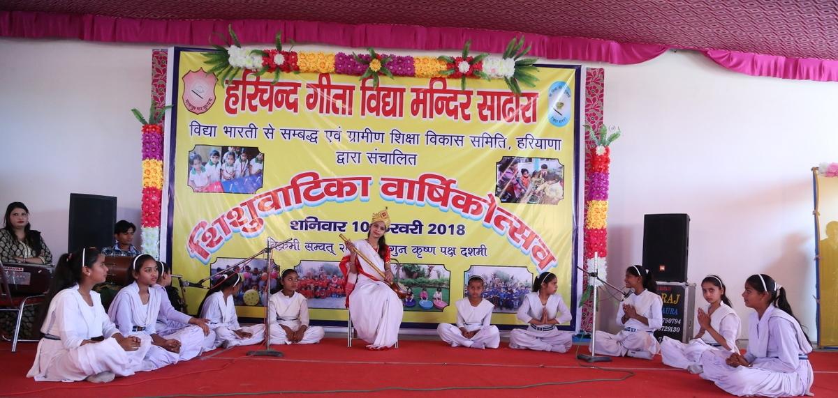 साढौरा के शिशु वाटिका के वार्षिक उत्सव में बच्चो ने दिखायी प्रतिभा।