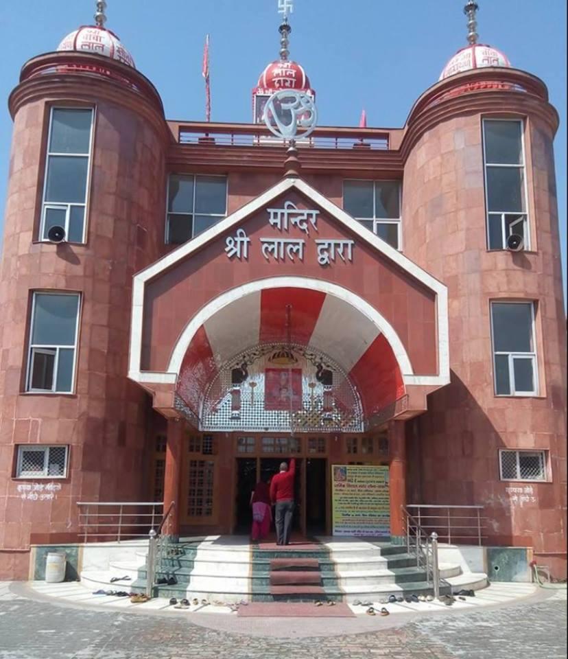 यमुनानगर के श्री लालद्वारा मंदिर में सात से नौ अप्रैल तक होगा तीन दिवसीय समागम