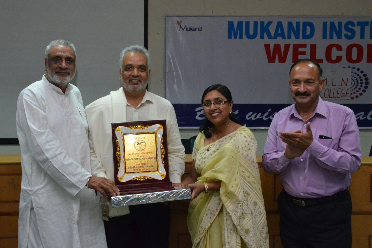 MLN College Yamunanagar से डॉ. बी. मदन मोहन हुए सेवा निवृत