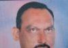 नवनियुक्त उपप्रधान डॉ लाभसिंह राणा का फाईल फोटो।