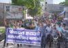 नगरपालिका संघर्ष समिति के समर्थकों द्वारा बाजार में शांति-पूर्वक प्रदर्शन