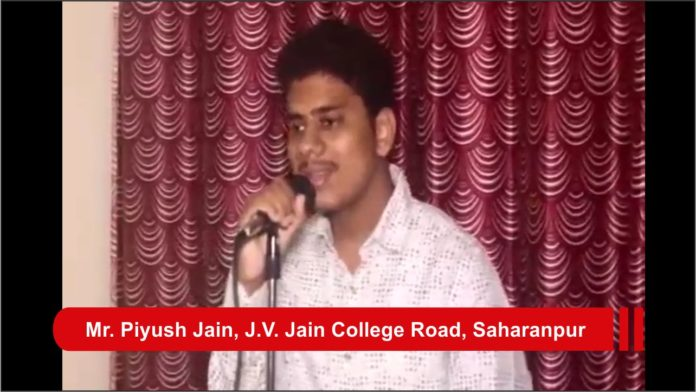 yamunanagar hulchul manch piyush jain saharanpur