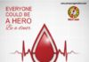 yamunanagar hulchul blood donation Logo