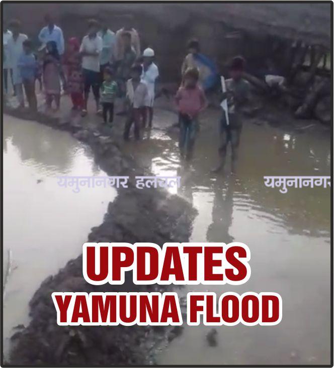 yamunanagar hulchul ghat gya yamuna ka paani thanks oh my god MAIN PIC