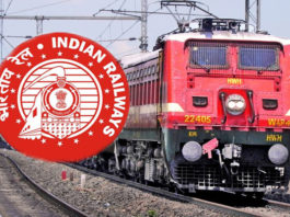 yamunanagar hulchul indian railway