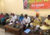 भाजपा ज़िला कार्यकारिणी की बैठक में उपस्थित कार्यकर्ता
