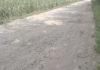टूटा पडा गुमथला-खुखनी सडक मार्ग।