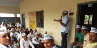 गांव खुर्दी में आयोजित आम आदमी पार्टी की बैठक में भाग लेते कार्यकर्ता।