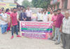 सरकारी अस्पताल रादौर में रैली निकालते स्टाफ सदस्य।