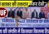 yamunanagar hulchul__icai_taxationi in huf_sbi team