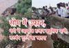 yamunanagar hulchul_youtube title__som mein ufaan